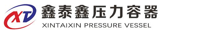 shan东沙巴体育app平台鑫智能装备有限公司标志