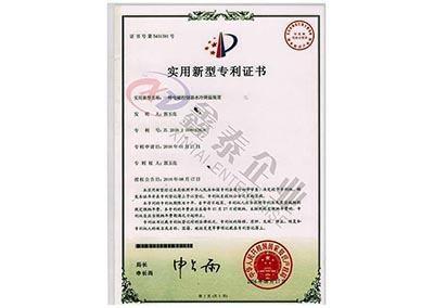产pin专lizheng书